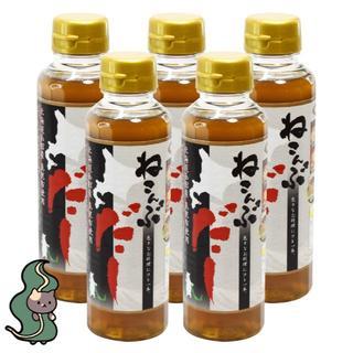 北海道函館市南茅部産 真昆布使用 ねこんぶだし 300ml×5本(調味料)