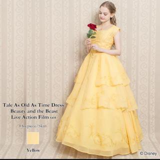 シークレットハニー(Secret Honey)のシークレットハニー 美女と野獣 ベル ドレス(衣装一式)
