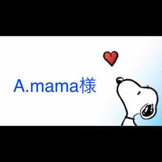 【A.mama様】フロランタン・ショートサブレ・アマンドリーフ・ウエハースラボ(菓子/デザート)