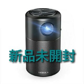 新品未開封 Anker Nebula Capsule モバイルプロジェクター(プロジェクター)