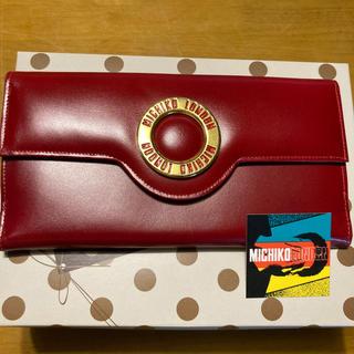 ミチコロンドン(MICHIKO LONDON)の新品未使用✩MICHIKO LONDON長財布(財布)
