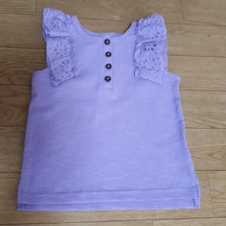 プティマイン(petit main)のプティマイン     肩フリルテレコT100(Tシャツ/カットソー)