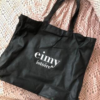 エイミーイストワール(eimy istoire)のeimy istoire  福袋 袋のみ ショッパー(ショップ袋)