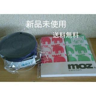 エモツィオーニ(EMOZIONI)のmozふきん2枚、紺色のタッパー セット(容器)