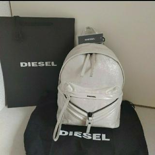 ディーゼル(DIESEL)の新品未使用品 diesel ディーゼル  ホワイト レザー リュック タグ付き(リュック/バックパック)