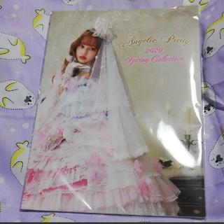 アンジェリックプリティー(Angelic Pretty)のアンジェリックプリティ スタイルブック(その他)