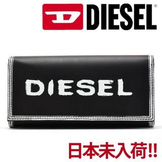 ディーゼル(DIESEL)の日本未発売!!正規 新品 DIESEL 長財布 レザー ユニセックス(財布)