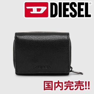 ディーゼル(DIESEL)の国内完売!!正規 新品 DIESEL 長財布 レザー ユニセックス(財布)