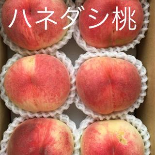 山梨県産ハネダシ桃 大玉6個(フルーツ)