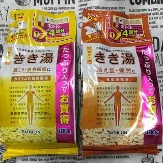 ツムラ(ツムラ)のバスクリン きき湯 カリウム芒硝炭酸湯・食塩炭酸湯 つめかえ用 2袋(入浴剤/バスソルト)