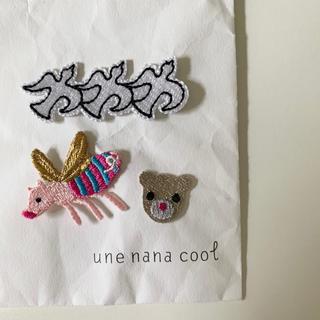 ウンナナクール(une nana cool)のune nana cool * LuncH ワッペン アップリケ(各種パーツ)