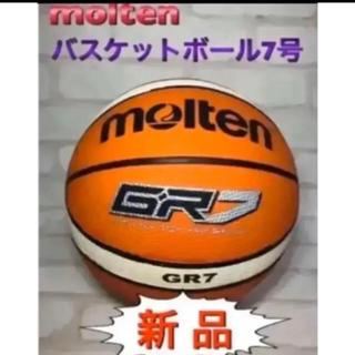 モルテン(molten)のmolten モルテン バスケットボール7号 オレンジ(バスケットボール)