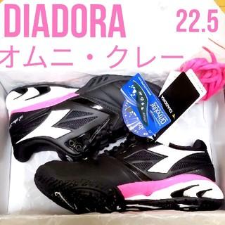 ディアドラ(DIADORA)のディアドラ(Diadora)スピードスターテニスシューズ 22.5(シューズ)