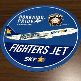 北海道日本ハムファイターズ - スカイマーク限定 北海道日本ハムファイターズステッカー