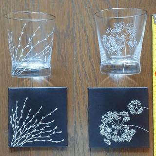 トウヨウササキガラス(東洋佐々木ガラス)のペア ロックグラス コースター ギフトボックス付き(グラス/カップ)