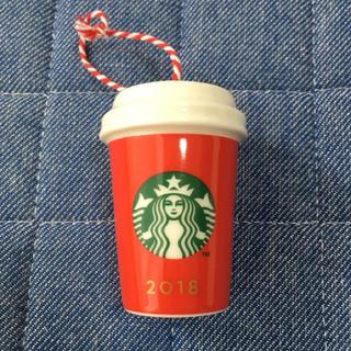 スターバックスコーヒー(Starbucks Coffee)のスターバックス クリスマスオーナメント2018 陶器(日用品/生活雑貨)