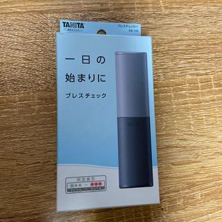 タニタ(TANITA)のタニタ ブレスチェッカー グレー EB-100 GY(口臭防止/エチケット用品)