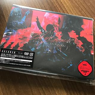 ケヤキザカフォーティーシックス(欅坂46(けやき坂46))の欅坂46  東京ドーム【DVD】初回生産限定盤(ミュージック)