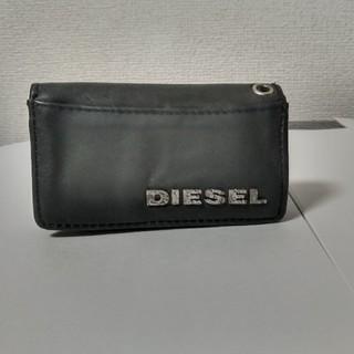 ディーゼル(DIESEL)のDIESEL keycase(その他)