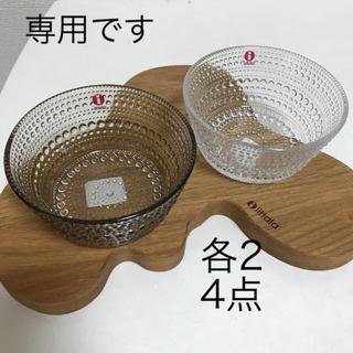 イッタラ(iittala)の新品☆イッタラ カステヘルミ&パラティッシ  計5点セット(食器)