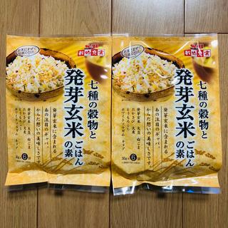 発芽玄米ごはんの素 S&B 2パック(米/穀物)