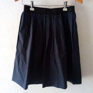 ワールドベーシック(WORLD BASIC)のリバーシブル フレアスカート チュールスカート(ひざ丈スカート)