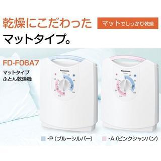 新品★パナソニック(Panasonic)布団乾燥機★色選択不可/e(その他)