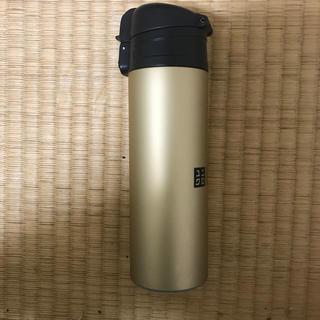 ユニクロ(UNIQLO)のユニクロ uniqlo タンブラー ステンレスボトル(タンブラー)
