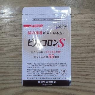 ニッシンセイフン(日清製粉)の日清ファルマビフィコロンs    14カプセル入り(その他)