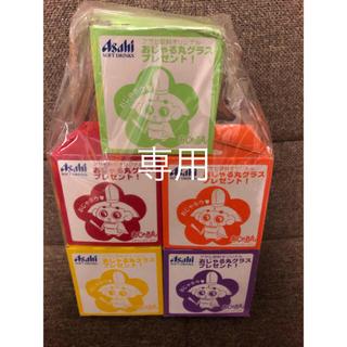 アサヒ(アサヒ)のおじゃる丸 グラス 全5種コンプリート (キャラクターグッズ)