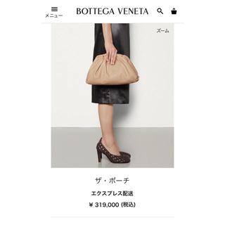 ボッテガヴェネタ(Bottega Veneta)の❤️休日セール ボッテガ ザ ポーチ 新品未使用(クラッチバッグ)