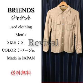 ビームス(BEAMS)のBRIENDS レーヨンジャケット ベージュ S 日本製 美品(テーラードジャケット)