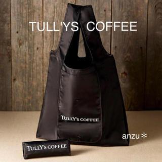 タリーズコーヒー(TULLY'S COFFEE)のタリーズコーヒー  エコバッグ ブラック(エコバッグ)