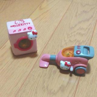 ハローキティ(ハローキティ)の【レア】サンリオ Sanrio ハローキティ レトロ おもちゃ 洗濯機 掃除機(知育玩具)