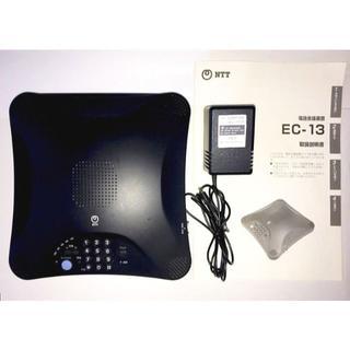 ★電話会議装置★NTT EC-13(オフィス用品一般)
