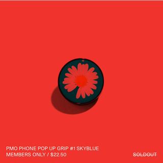 ピースマイナスワン(PEACEMINUSONE)の最終値下げ/PEACEMINUSONE PHONE POP-UP(iPhoneケース)
