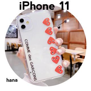 コムデギャルソン(COMME des GARCONS)のiPhoneケース ♡ iPhone11 ギャルソン クリア ハート(iPhoneケース)