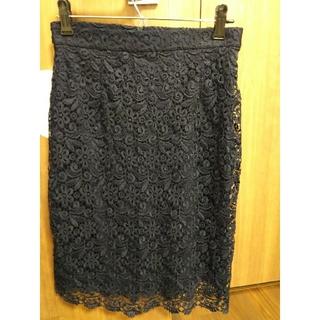 ユニクロ(UNIQLO)の【新品】ユニクロ レースタイトスカート(ひざ丈スカート)