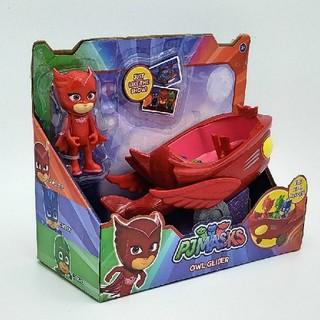 しゅつどう!パジャマスク アウレット & アウルグライダー PJ Masks(キャラクターグッズ)