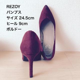 リゾイ(REZOY)の◇ REZOY リゾイ ◆パンプス(ハイヒール/パンプス)