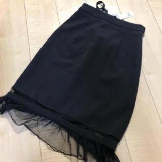 イートミー(EATME)の値下げ♡イートミー♡スカート(ひざ丈スカート)