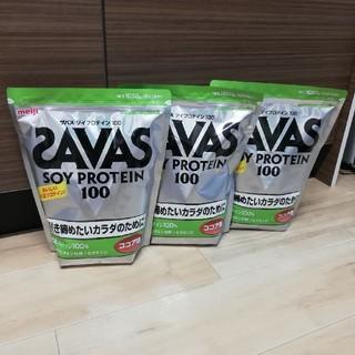 ザバス(SAVAS)の【3個セット】ザバス ソイプロテイン100 ココア味(プロテイン)