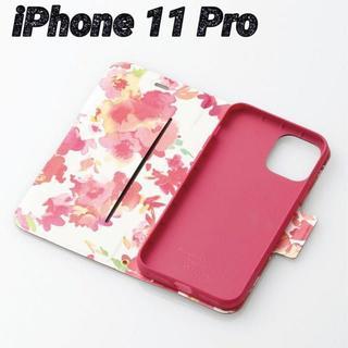 エレコム(ELECOM)のiPhone11Pro ケース 手帳型 花柄 ディープピンク カバー フラワー(iPhoneケース)