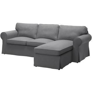 イケア(IKEA)のEKTORP エークトルプ 寝椅子付き ソファ カバー(ソファカバー)