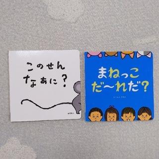 こどもちゃれんじbaby 絵本(絵本/児童書)