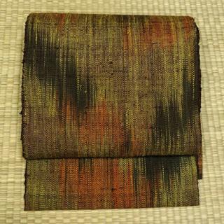 こげ茶色に黄と橙のかすれ織り 名古屋帯(帯)
