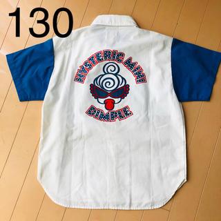 ヒステリックグラマー(HYSTERIC GLAMOUR)のヒステリック グラマー 半袖 シャツ ヒスミニ 130 白×青 ホワイト(Tシャツ/カットソー)