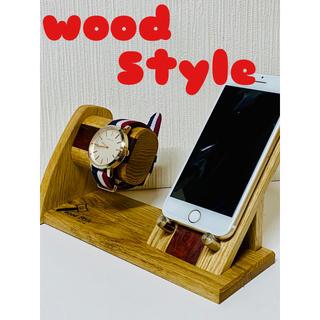 フランフラン(Francfranc)の腕時計とスマホ iPhoneスタンド(置物)