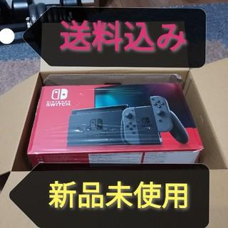 送込【新品】新モデル ニンテンドースイッチ グレー (家庭用ゲーム機本体)