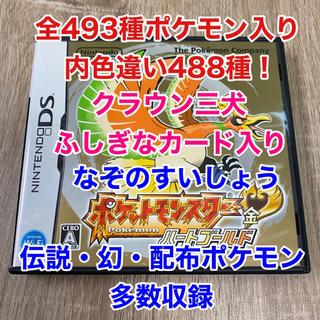 ニンテンドーDS(ニンテンドーDS)のポケモン ハートゴールド(携帯用ゲームソフト)